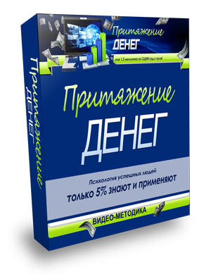 http://in-deal.ru/magnit-money/images/pic17.png