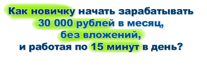 http://in-deal.ru/magnit-money/images/zag.png